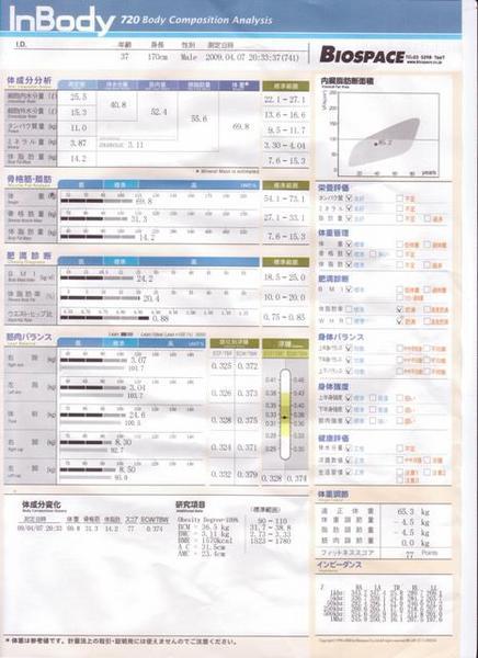 09-04-07.jpg
