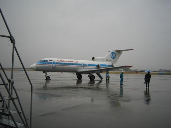ウラジオストック航空.JPG